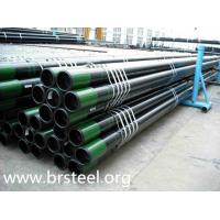 China ISO/TC 67/SC 5 - Casing tubing and drill pipe on sale