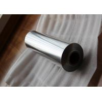 China Catering Aluminium Foil / Standard Aluminum Foil For Wrapping Sandwiches on sale