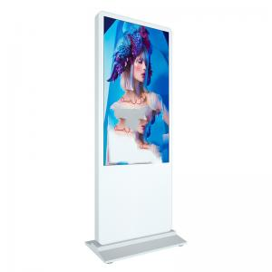 China RK3288 Ram 2G Large Touch Screen Kiosk 450 Nits 60,000,000 Point Touch wholesale