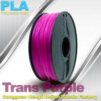 China High Strength Trans Purple PLA 3d Printer Filament , Cubify And UP 3D Printing Material wholesale