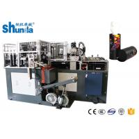 China Napkin Paper Tube Forming Machine / Automatic Paper Tube Making Machine on sale