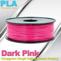 China 1.75mm 3.0mm  PLA 3D Printing Filament 1kg / Roll For Makerbot wholesale