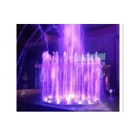 Buy cheap 2m Diameter SS304 Music Water Fountain With Control Cabinet RGB LED Light Dancing from wholesalers