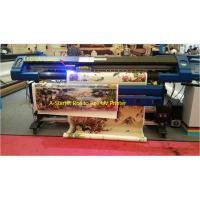 China High Speed Large Format Inkjet Printer For Leather / Pu And Canvas wholesale