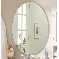 China Silver Round Mirror wholesale