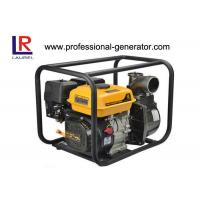 China Air-cooled single cylinder gasoline Agriculture water pump with 4-stroke engine wholesale