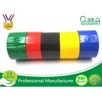China Professional Strong Adhesive Parcel Coloured Packaging Tape 48mm X 66m wholesale
