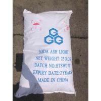 China 99.2% Purity Soda Ash Powder , Sodium Carbonate Light For Detergent Industry wholesale
