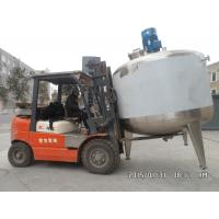 China Stainless Steel Electric Heating Mixing Tank Mixing Vat Food Grade Heating Vessel Milk/Dairy Mixing Vat wholesale