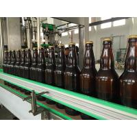 China Glass Bottle Beer Bottle Filling Machine wholesale