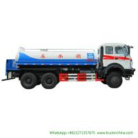 China Beiben AWD off road Steel  Water Tanker Truck 6x6 With Water  Pump Bowser  For Transport Clean Drinking Water 16-18cbm on sale