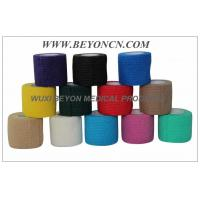 Quality Solid Color FDA CE Cohesive Elasticated Bandage For Hospital And Vet Use for sale