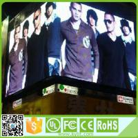 Buy cheap High brightness full color p6 commercial advertising outdoor led screen from wholesalers