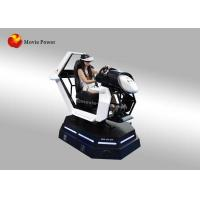 China HOT VR 9D Car Driving Car Racing Simulator 9D Interactive Online Sports Game Children Adult Experience on sale
