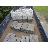 China Custom-made White Iron Combined Coal Sag Mill Liners Hardness More than HRC58 wholesale