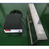 China 20-40khz Frequency Immersible Ultrasonic Transducer In Machinery And Light Industry wholesale