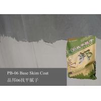 China White Cement Based Interior Wall Putty Skim Coat For Bathroom wholesale
