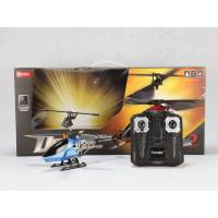 China TRANSJOY 2.4G  3ch R/C Helicopter, Transjoy Toy 6303G wholesale