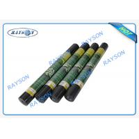 China Eco - friendly Garden Weed Control Fabric , UV Stabilized Agriculture PP Nonwoven wholesale