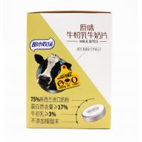 China 16g High-end Milk Tablet with 75% New Zealand Powder without non-dairy cramer wholesale