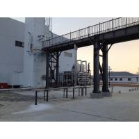 Quality High Purity Al steel Cryogenic Air Separation Plant for Liquid Nitrogen Oxygen for sale