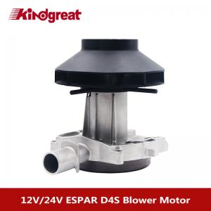 China 12volt 252144992000 Eberspacher D4s Parts Eberspacher Blower Motor wholesale