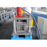 China Small C Purlin Roll Forming Machine with Continues Punching 14 Stations wholesale