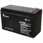 China storage battery 12v90ah ,Agm battery wholesale