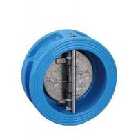 China Iron Double Disc Check Valve on sale