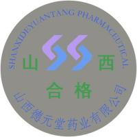 China Translucent sticker wholesale