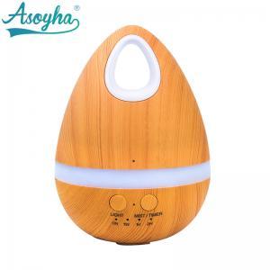 China Egg Shaped Cool Air Mist Humidifier , 200ml Large Capacity Humidifier wholesale