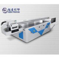 China 3d large format UV led digital ceramic glass printing machine wholesale