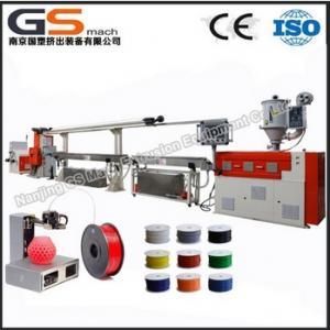 China high quality plastic filament extruding machine wholesale