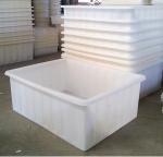 large Plastic rectangular water basin - poly pond 600Liter
