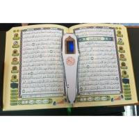 China 2012 Hottest holy quran reading pen with 5 books tajweed function wholesale