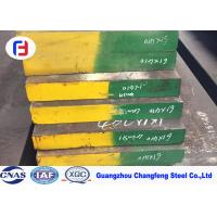 China Special Alloy Steel Flat Bar , Alloy Tool Steel SCr440 Overall Mechanical Properties wholesale