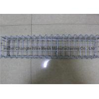 China Roadway Protection Welded Small Gabion Baskets , Stainless Steel Wire Welded Rock Gabion Baskets wholesale