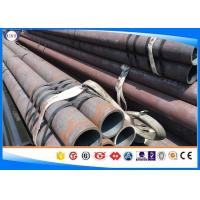 China Annealed Process 4142 Alloy Steel Tube For General Engineering Purpose wholesale