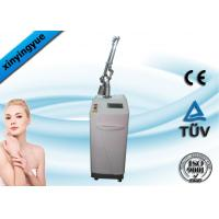 China 10.4 Inch Touch Screen ND YAG Q - Switched Laser For Tattoo Removal on sale