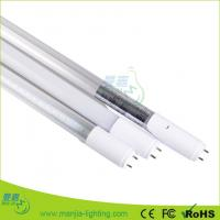 China High Performance 1200mm LED Replacement Fluorescent Tubes Indoor wholesale