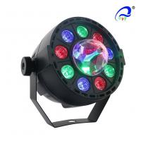 China IP65 9pcs*1W Mini RGB Flat LED Par Light With Crystal Ball Moving Light wholesale