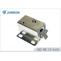 China Smallest solenoid lock magnetic cabinet locks for any kind of locker , lower power wholesale