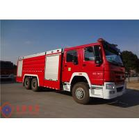 Quality Departure Angle 12 ° Foam Fire Truck for sale
