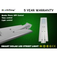 China IP65 30Watt Integrated Solar Street Light With 6-7 Hours Charge Time In 4 Rainy Days wholesale