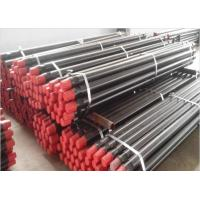 China Well Drill Oil Hardened Drill Rod Friction Welding Durable Black Yellow Color wholesale