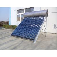 China Domestic Pressurized Solar Water Heater With Aluminum Reflector Frame , 20 Tubes on sale