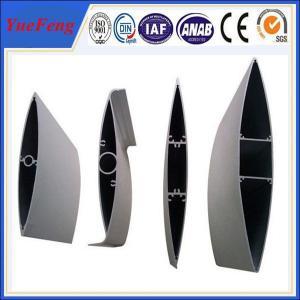 Buy cheap China aluminium manufacturer, anodized aluminium profile aluminium sun louver from wholesalers