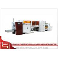 China french bread Automatic Bag Making Machine With PLC Control wholesale