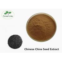 Buy cheap Male Pure Natural Herbal Extract Chive Seeds Extract Medical Grade 80 Mesh from wholesalers