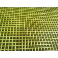 China Corrosion resistant FRP Fiberglass reinforced plastic flooring gratings on sale